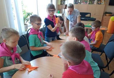 Сумський Палац дітей та юнацтва